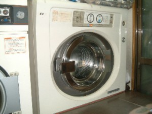 出典:http://www.geocities.jp/sakae929/dry_cleaning.html