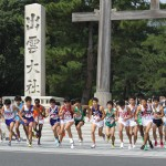 出典:http://blog.nittai.ac.jp/administration-affairs/201110/article_11.html
